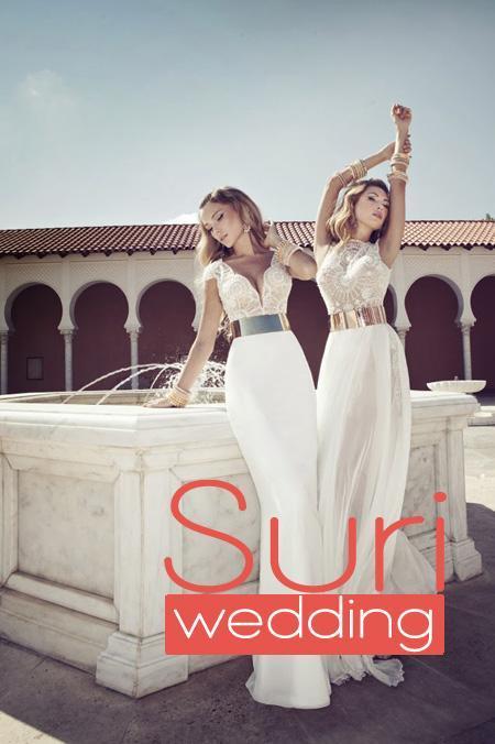 Bộ sưu tập áo cưới của Julie Vino Fall 2014