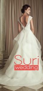 wedding-dress-paloma-blanca-2014-4458--alt copy