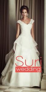 wedding-dress-paloma-blanca-2014-4458--front copy