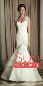 wedding-dress-paloma-blanca-2014-4464 copy