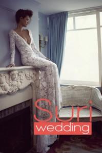 winter-wedding-dress-long-sleeves-berta-bridal-2012 copy